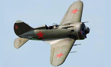 ИстребительИ-16