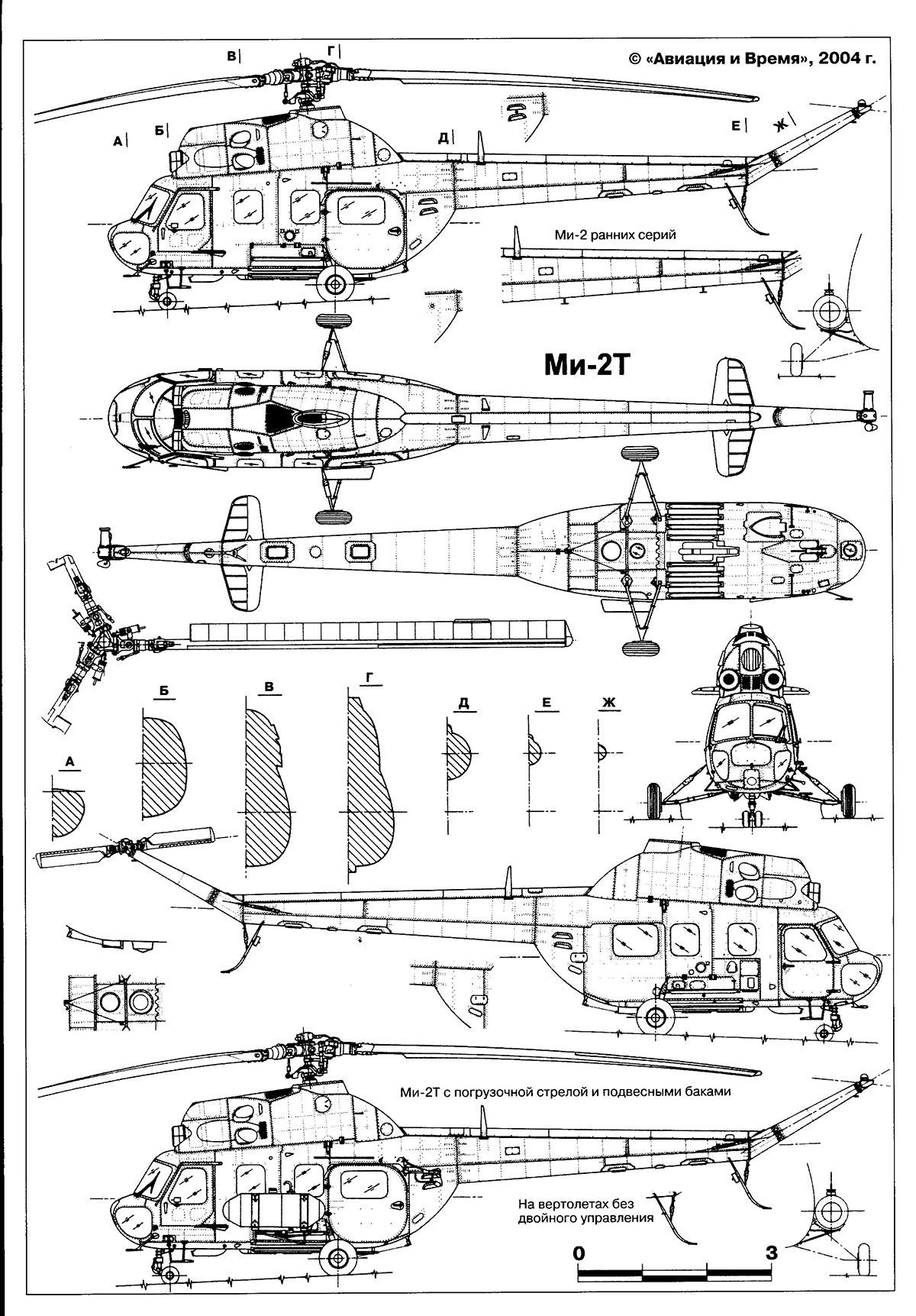 Чертеж вертолета Ми-2
