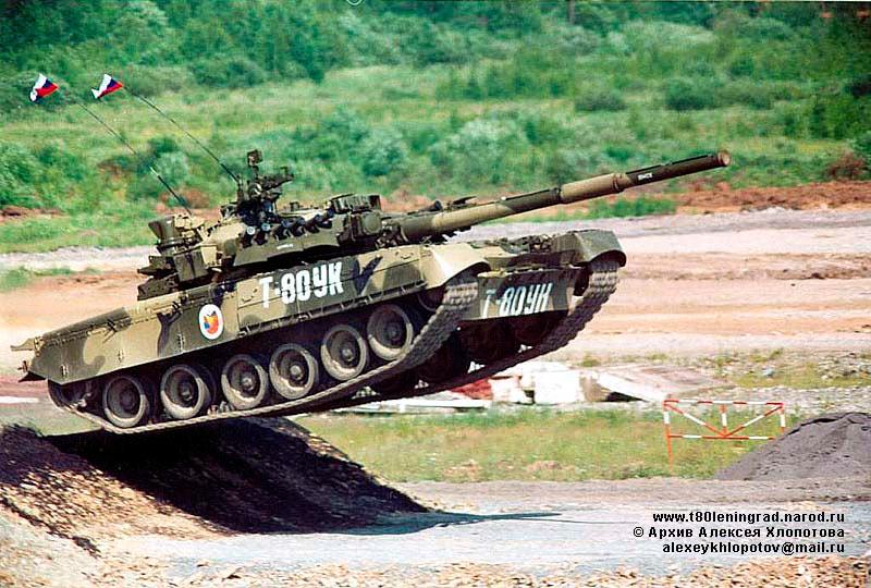 Т-80 называют летающим танком