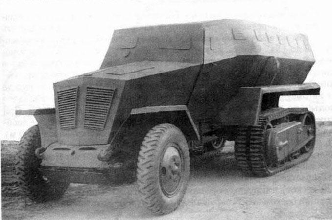 Полугусеничный бронетранспортёр ТБ-42