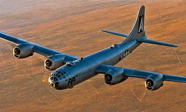 Бомбардировщик Боинг B-29 Суперкрепость