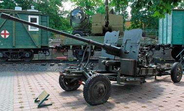 С-60 — 57-мм буксируемая зенитная автоматическая пушка обр. 1950 г.