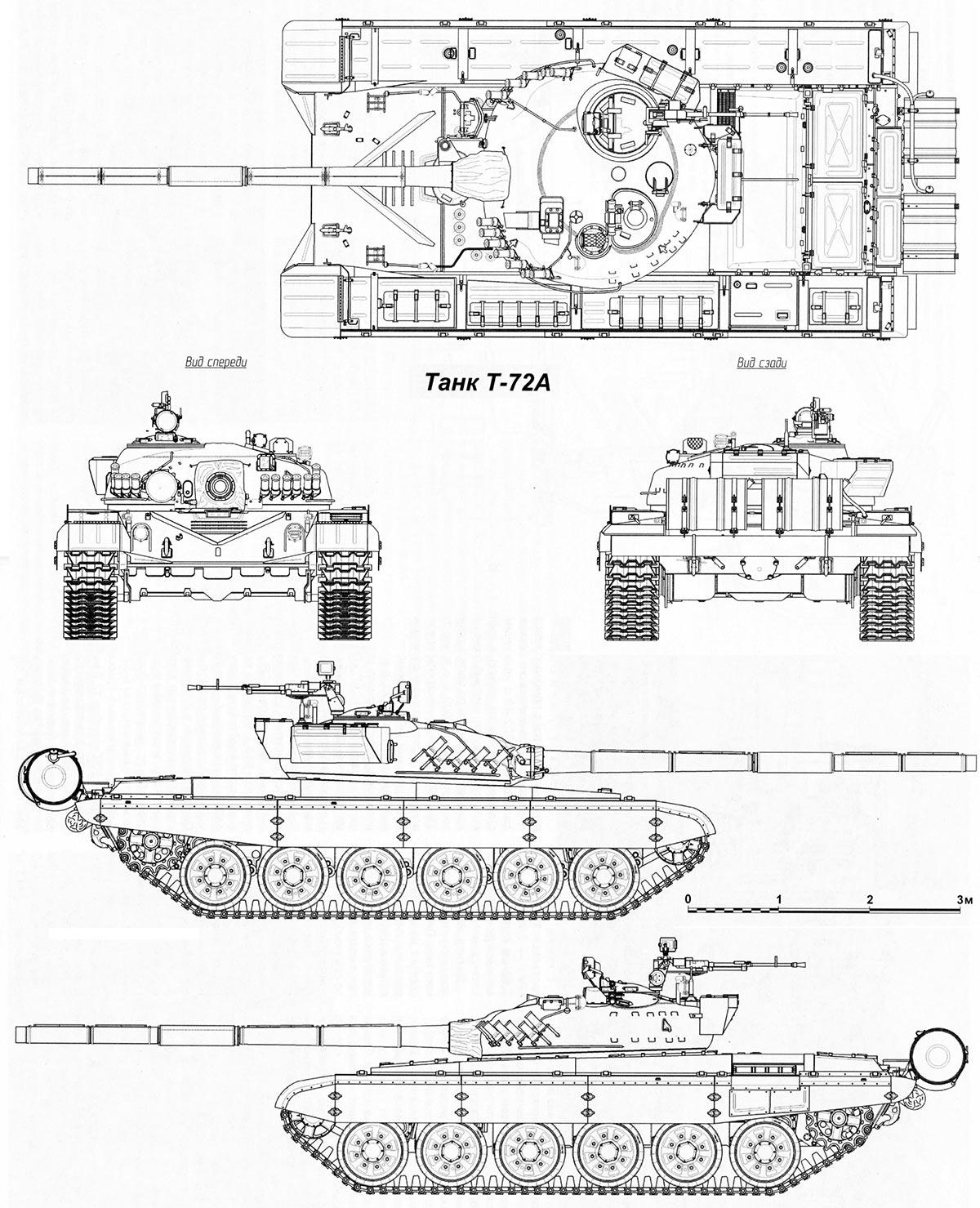 Чертеж основного боевого танка Т-72