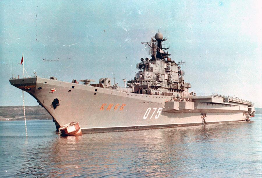 Тяжелый авианесущий крейсер проекта 1143 «Киев»