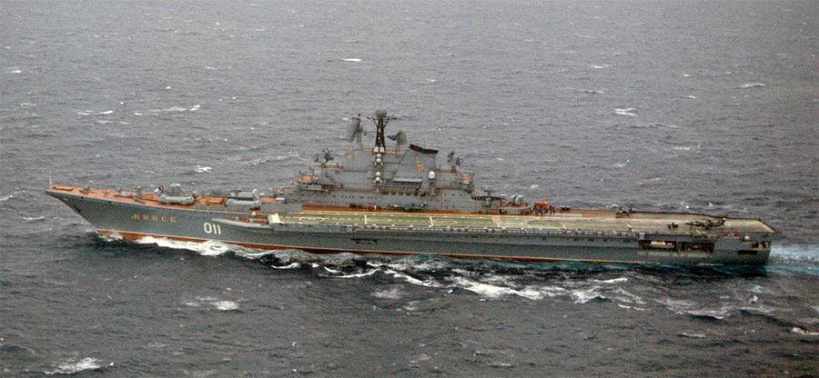 Тяжелый авианесущий крейсер проекта 1143 «Минск»