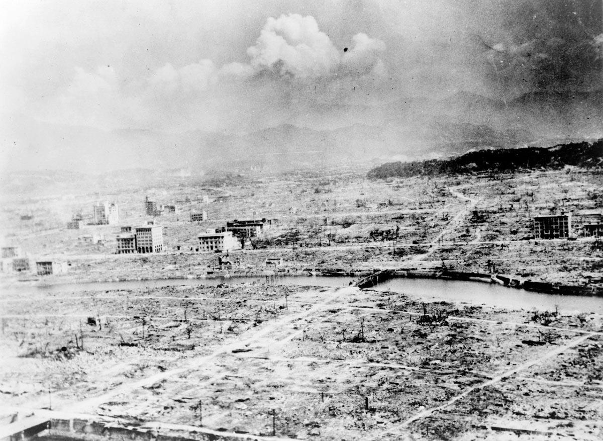 6 Августа 1945 года США сбросили на японский город Хиросима атомною бомбу.