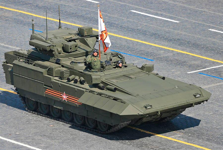 Боевая машина пехоты Т-15 (Россия)