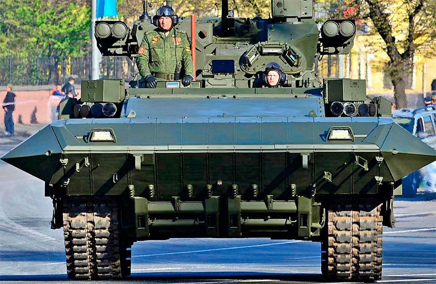 БМП Т-15, вид спереди