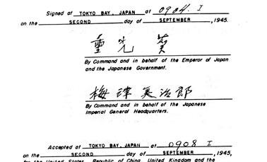Акт о капитуляции Японии (02.09.1945)