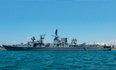 История службы больших противолодочных кораблей проекта 1134Б