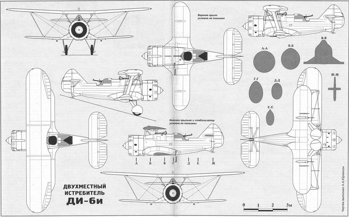 Чертеж двухместного истребителя ДИ-6