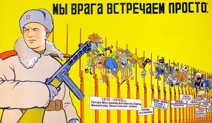 Плакаты СССР к 23 февраля