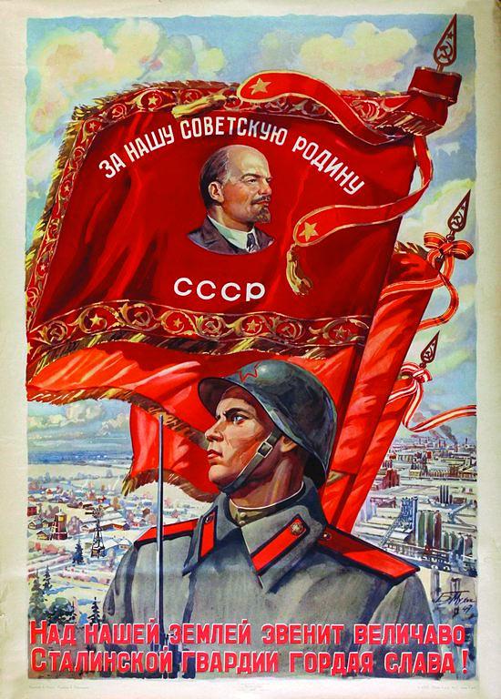Над нашей землей звучит величаво -сталинской гвардии гордая слава!