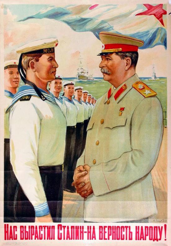 Нас вырастил Сталин - на верность народу