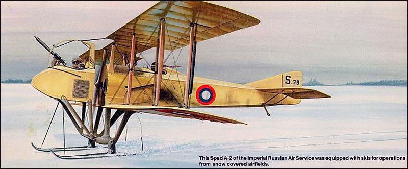 Ещё один французский биплан SPAD для русской армии. Первая Мировая война