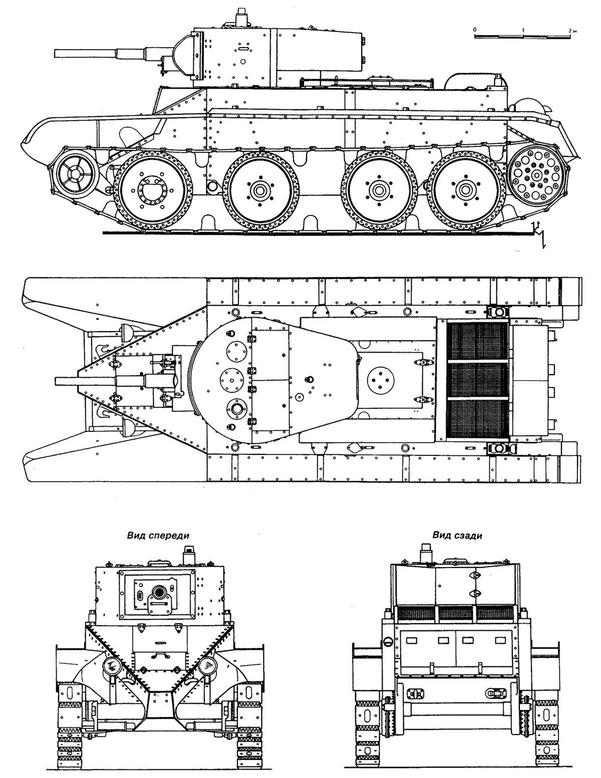 Чертеж легкого танка БТ-5