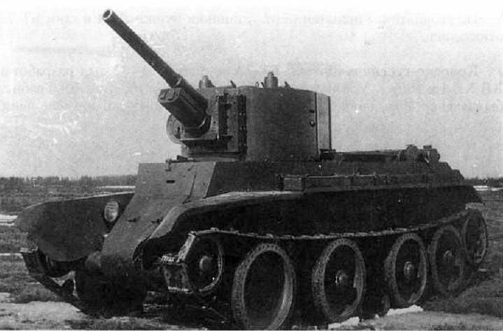 Быстроходный танк БТ-5 с 76-мм орудием