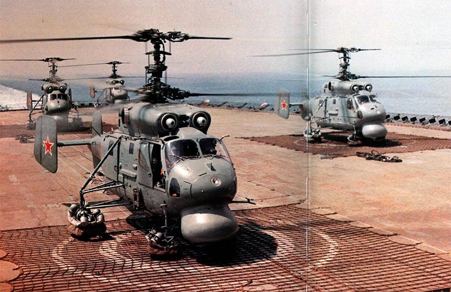Вертолеты Ка-25ПЛ на палубе крейсера «Ленинград»