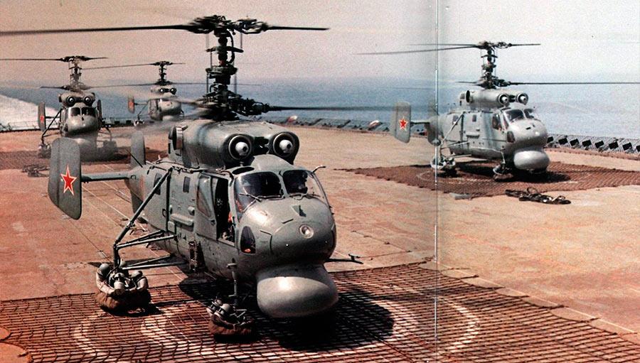 Противолодочные вертолеты Ка-25 в роли спасательных