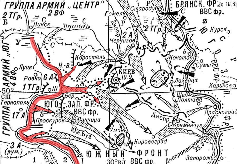 Красным цветом обозначены направления немецких ударов в первой фазе Киевской оборонительной операции 1941 г.