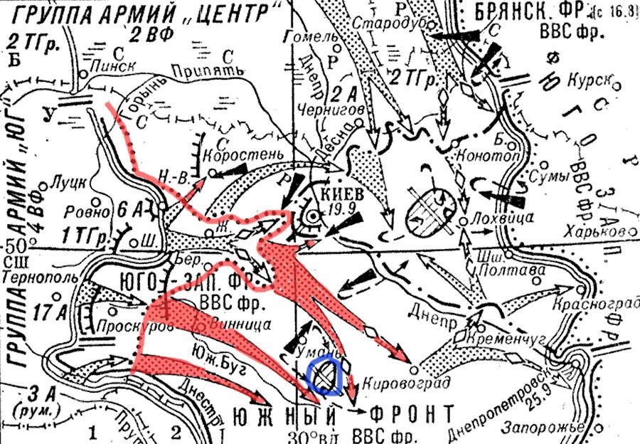Показано положение фронта в районе Киева на 14 июля 1941 г. Синим цветом обозначены 6-я и 12-я советские армии,