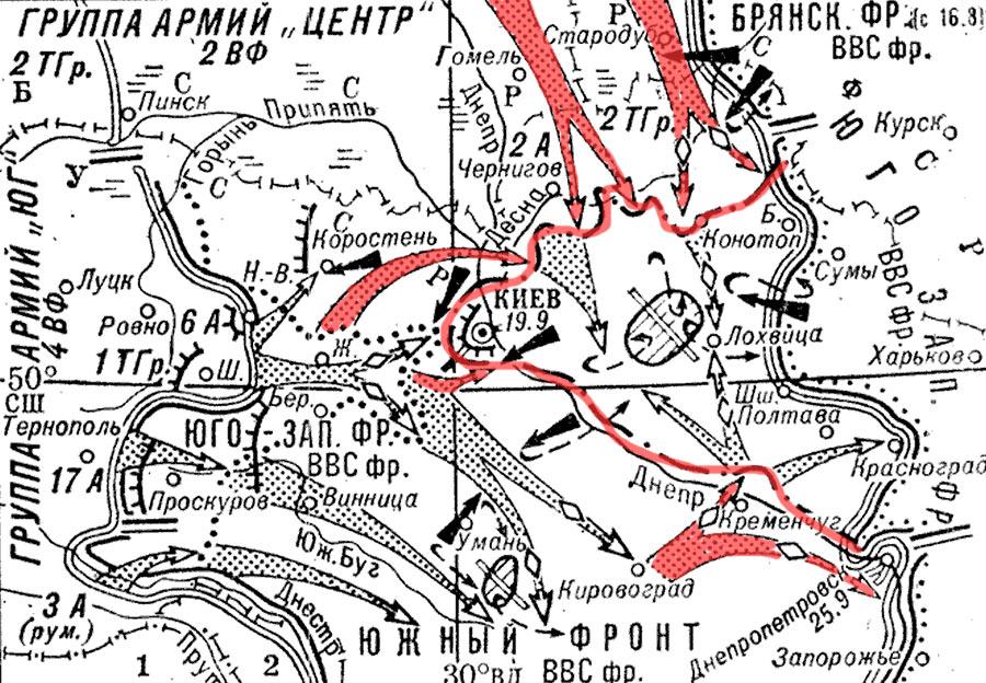 Положение советских войск к 9 сентября 1941 г. Армия обороняет левый берег Днепра, но южнее Киева немецкие части уже вышли к реке, а с севера надвигается механизированный «кулак» Гудериана. Брянский фронт в верхнем правом углу карты.