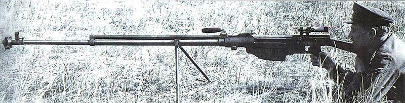 Противотанковое ружье Симонова в бою