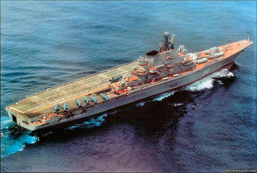 Тяжелый авианесущий крейсер «Киев»