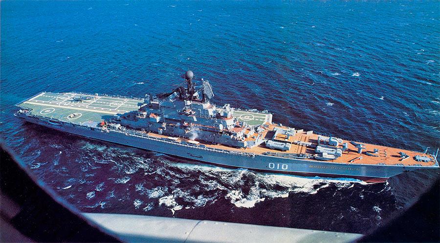 Тяжелый авианесущий крейсер «Новороссийск»