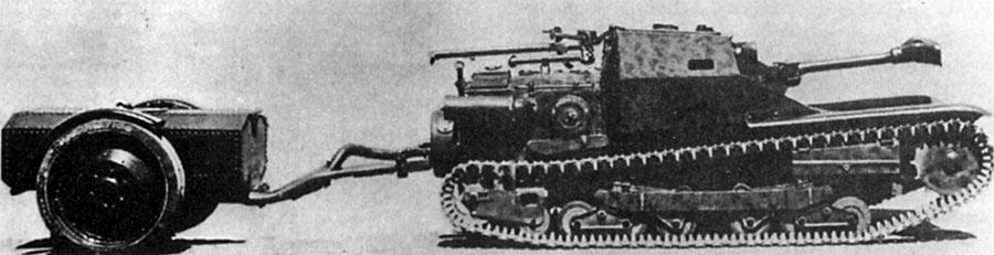 Огнеметная CV3/33 с прицепом с огнесмесью