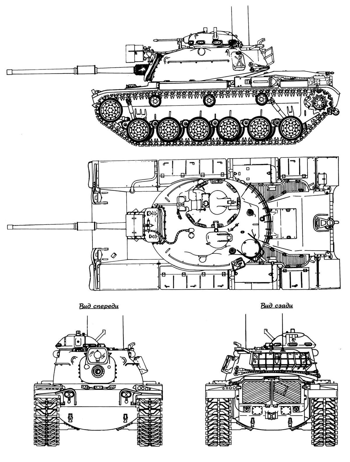 Чертеж американского основного танка M60