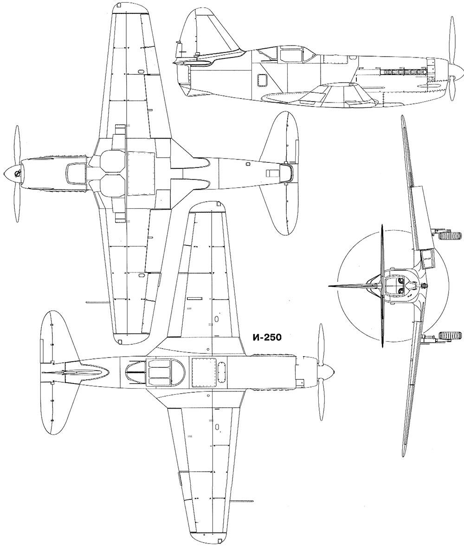 Чертеж истребителя И-250 (МиГ-13)