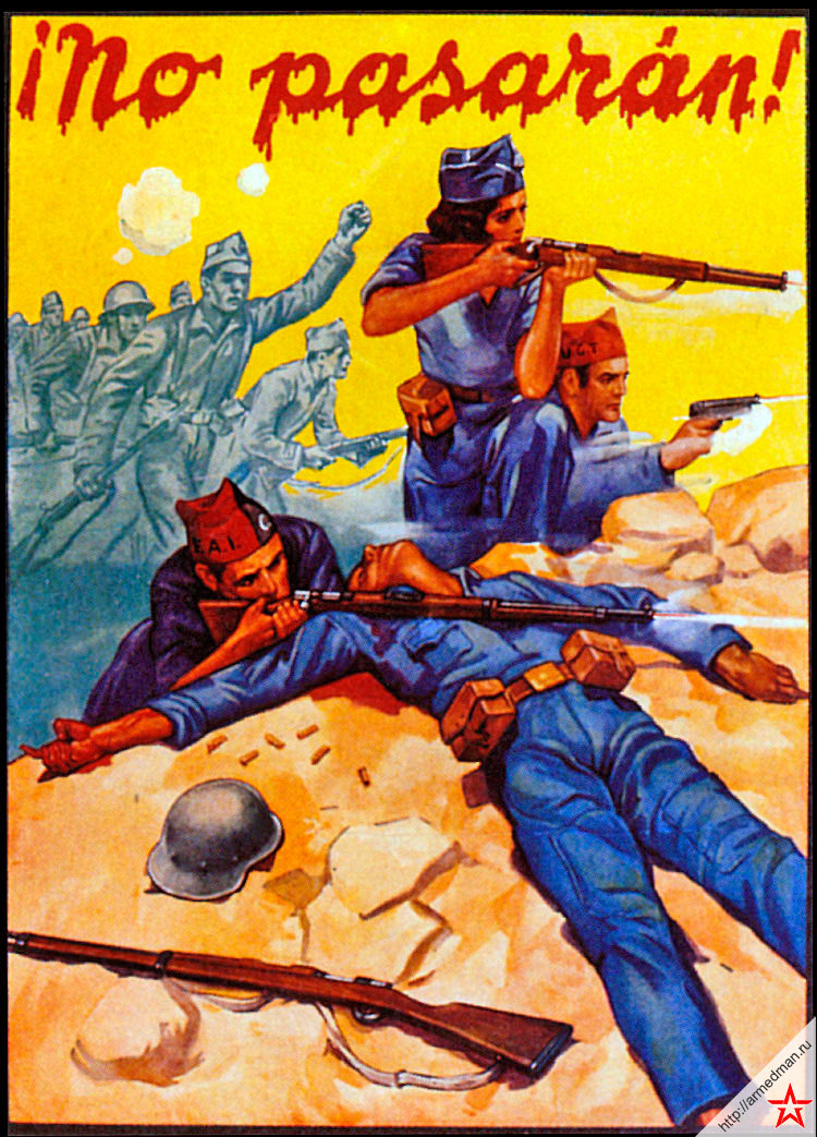 «Они не пройдут» - девиз антифашистов Испании