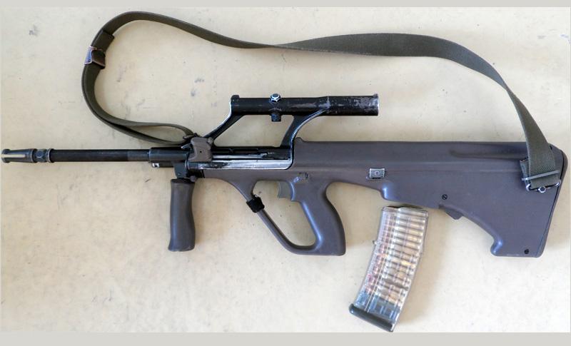 Штурмовая винтовка AUG Steyr