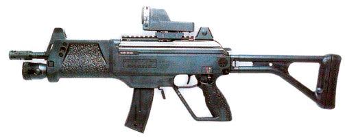 Magal - пистолет пулемет на базе штурмовой винтовки Galil