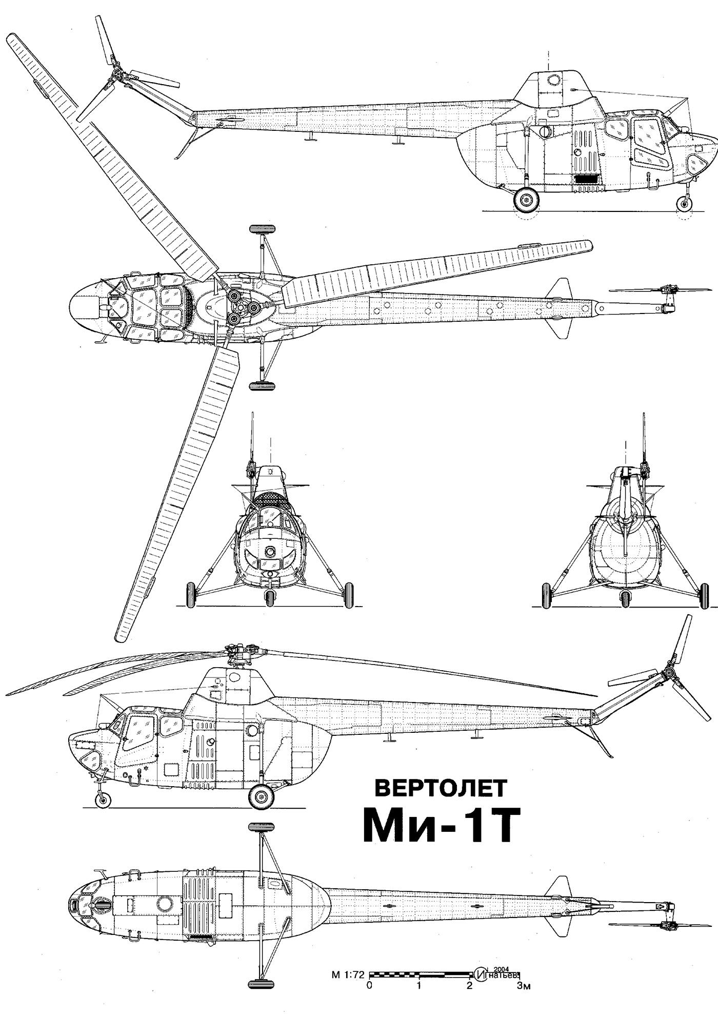 Чертеж многоцелевого вертолета Ми-1Т
