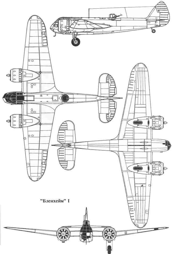 Чертеж бомбардировщика Бристоль «Бленхейм» Mk.I