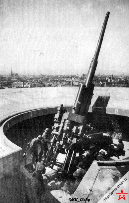 Зенитное орудие Flak-40 калибра 128-мм изготовленное к бою