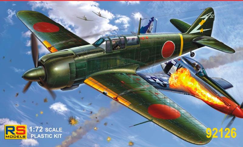 Истребитель Ki-100 (Кавасаки)