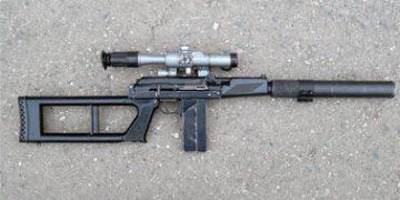 Бесшумный снайперский комплекс ВСК-94