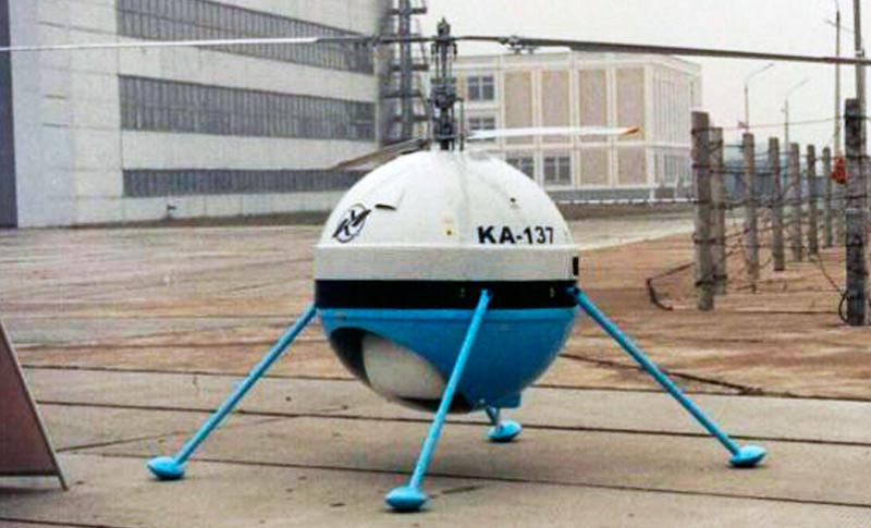 Беспилотный вертолет Ка-137