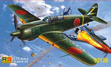 Истребитель Кавасаки Ki-100 (Япония)