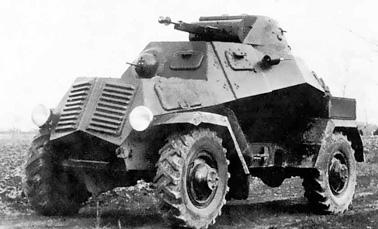 Бронеавтомобиль ЛБ-62 (СССР)