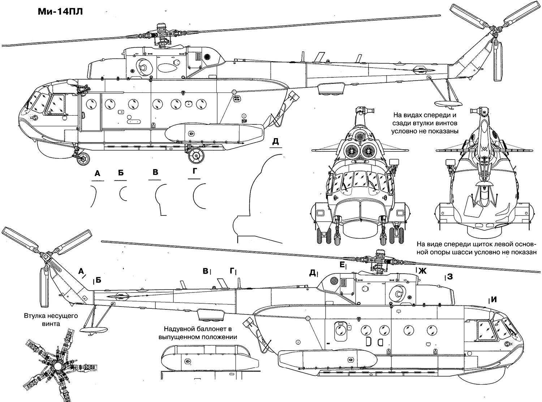 Чертеж вертолета-амфибии Ми-14