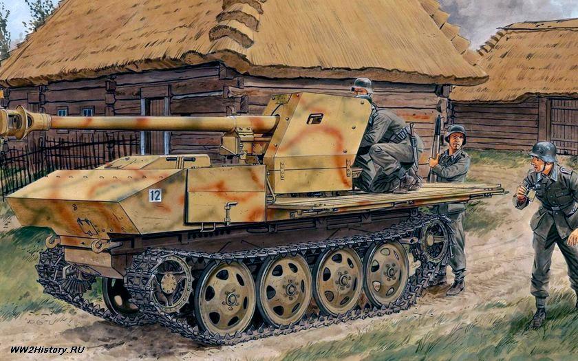 Немецкое самоходное оружие 7,5cm PAK-40 auf Raupenschlepper Ost