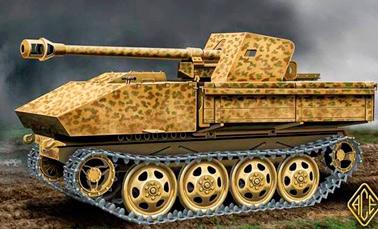 Самоходное орудие 7,5cm PAK-40 auf Raupenschlepper Ost (RSO/PaK40)