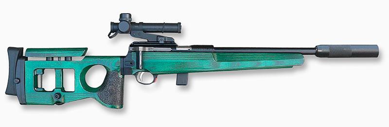Российская снайперская винтовка СВ-99