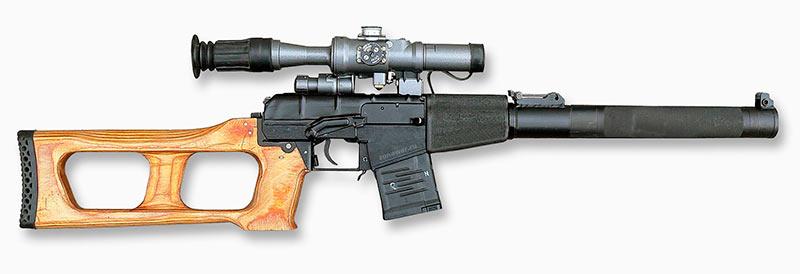 Винтовка снайперская специальная, ВСС «ВИНТОРЕЗ»