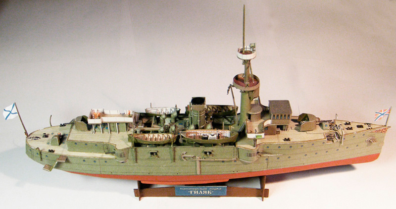 Модель канонерской лодки «Гиляк»
