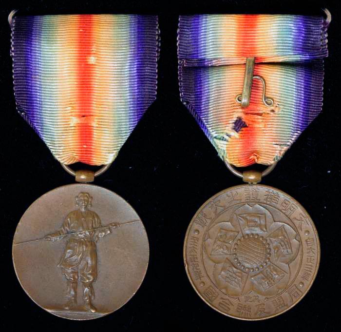 """""""Медаль победы"""" в Первой Мировой войне"""